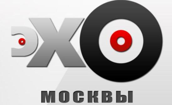 Pskov2-3