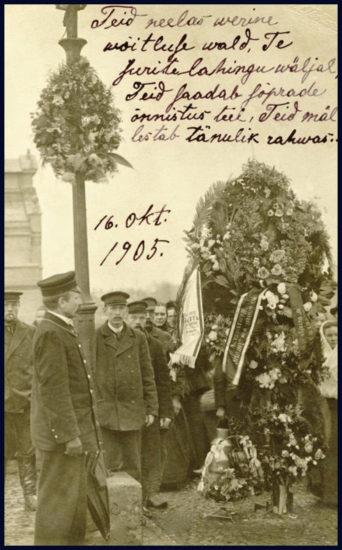 vykort-1905-tallinn